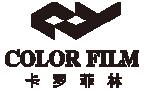 超大菲林制作厂家logo